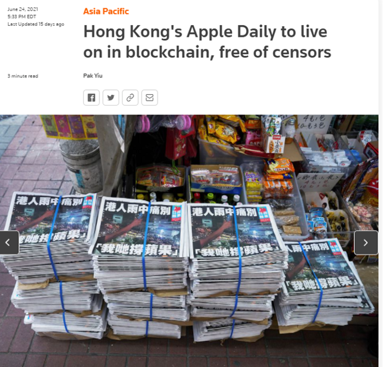 Hong Kong's Apple Daily to live on in blockchain