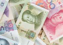 Emerging Markets - China Currency